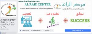 """Communauté Management Oran Algérie, Centre de développent personnel """"Alraid Center"""""""